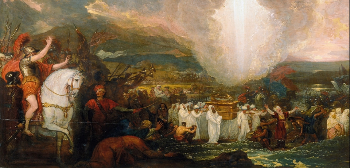 יהושע ג ה חציית הירדן פורטל עובדי הוראה מרחב פדגוגי
